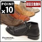 PADRONE(パドローネ)チャッカブーツwithサイドジップ チャッカーブーツ BAGGIO 本革 靴