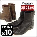 SALE 20%OFF PADRONE(パドローネ)バックジップ ブーツ EDWARD 本革 靴