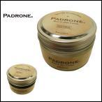 PADRONE(パドローネ)ツヤ革専用クリーム 本革 靴
