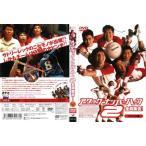 アタック・ナンバーハーフ2 全員集合! デラックス版|中古DVD