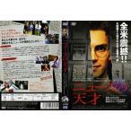 ニュースの天才[ヘイデン・クリステンセン]|中古DVD