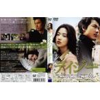デイジー Daisy [チョン・ジヒョン/チョン・ウソン]|中古DVD