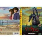 ゲド戦記 TALES from EARTHSEA 中古DVD