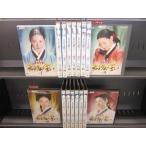 宮廷女官 チャングムの誓い 1〜18 (全18枚)(全巻セットDVD)|中古DVD