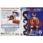 ホーム アローン3 [アレックス・D・リンツ]|中古DVD