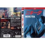 ニキータ NIKITA [監督:リュック・ベッソン] 中古DVD [H]