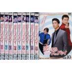 恋するスパイ Sweet Spy 1〜10 (全10枚)(全巻セットDVD) [字幕]|中古DVD