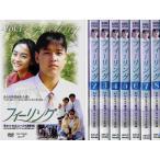 フィーリング FEELING 1〜8 (全8枚)(全巻セットDVD) [字幕]|中古DVD