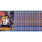 金色のガッシュベル!! Level-2 1〜17 (全17枚)(全巻セットDVD)|中古DVD