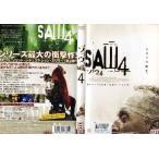 SAW4 ソウ4|中古DVD