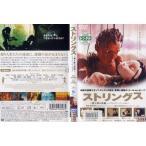 ストリングス 〜愛と絆の旅路〜 ジャパン・バージョン|中古DVD