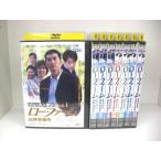 ロー ファーム 法律事務所 1〜8 (全8枚)(全巻セットDVD) [字幕]|中古DVD