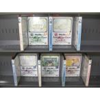 世界名作劇場 赤毛のアン ANNE OF GREEN GABLES 1〜12 (全12枚)(全巻セットDVD)|中古DVD