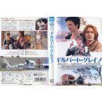 ギルバート・グレイプ 中古DVD