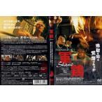 軍鶏 Shamo [ショーン・ユー/魔裟斗/石橋凌]|中古DVD