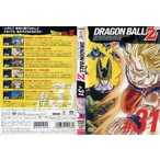 DRAGON BALL Z ドラゴンボールZ #31|中古DVD