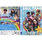SOUL TRAIN ソウル トレイン [勝地涼/掟ポルシェ]|中古DVD