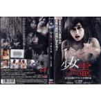 少女霊 14歳の魂 [入江紗綾/岡田留奈/井口梨央]|中古DVD