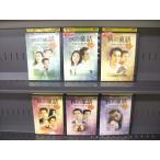 秋の童話 Autumn in My Heart 1〜6 (全6枚)(全巻セットDVD)|中古DVD