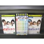 ワンダフルライフ Wonderful Life 1〜9 (全9枚)(全巻セットDVD) [字幕][2005年] 中古DVD