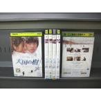 天国の樹 1〜6 (全6枚)(全巻セットDVD) 中古DVD
