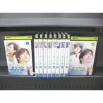 ライバル RIVAL 1〜10 (全10枚)(全巻セットDVD) [2002年]|中古DVD