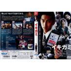 イキガミ [松田翔太/塚本高史/成海璃子] 中古DVD