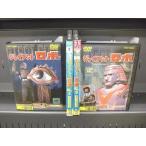 ジャイアントロボ 1〜4 (全4枚)(全巻セットDVD) 中古DVD
