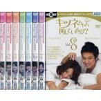 キツネちゃん、何しているの? 1〜8 (全8枚)(全巻セットDVD)|中古DVD