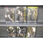 新・首領への道 1〜6 (全6枚)(全巻セットDVD)|中古DVD