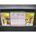太陽人 イ ジェマ 韓国医学の父 1〜15 (全15枚)(全巻セットDVD)|中古DVD