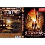 地球最後の男たち THE SIGNAL|中古DVD