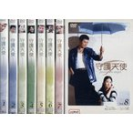 守護天使 guardian angel 1〜8 (全8枚)(全巻セットDVD) [字幕]|中古DVD