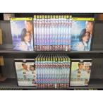 人魚姫 1〜32 (全32枚)(全巻セットDVD) [字幕]|中古DVD