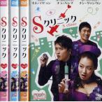 Sクリニック 1〜4 (全4枚)(全巻セットDVD) [字幕]|中古DVD