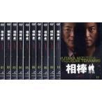 相棒 シーズン5 1〜11 (全11枚)(全巻セットDVD)|中古DVD