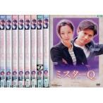 ミスターQ 1〜9 (全9枚)(全巻セットDVD) [字幕]|中古DVD