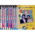 偉大な遺産 1〜9 (全9枚)(全巻セットDVD) [字幕]|中古DVD