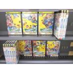 ポケットモンスター アドバンスジェネレーション2005 1〜15 (全15枚)(全巻セットDVD) 中古DVD