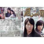 風の国 ノーカット完全版 第7巻|中古DVD