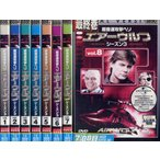 超音速攻撃ヘリ エアーウルフ シーズン3 1〜8 (全8枚)(全巻セットDVD) 中古DVD
