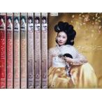ファン ジニ HWANG JI NI 完全版 1〜8 (全8枚)(全巻セットDVD) [2006年]|中古DVD