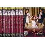 ルル姫 Princess lulu 1〜10 (全10枚)(全巻セットDVD) [字幕]|中古DVD