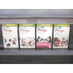 【中古】PINGU ピングーシリーズ 全4巻 [字幕][中古DVDレンタル版 全巻セット ]