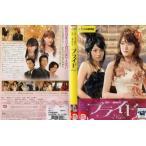 プライド Pride [ステファニー/満島ひかり]|中古DVD