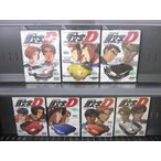 頭文字D (イニシャルD)1〜7 (全7枚)(全巻セットDVD) 中古DVD