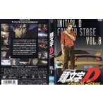 頭文字D Fourth Stage VOL.8|中古DVD