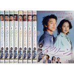 スクリーン Screen 1〜9 (全9枚)(全巻セットDVD) [字幕]|中古DVD