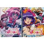 がぁーでぃあんHearts ぱわーあっぷ! 1〜2 (全2枚)(全巻セットDVD)|中古DVD