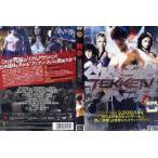TEKKEN 鉄拳 (2009年) 中古DVD [H]画像